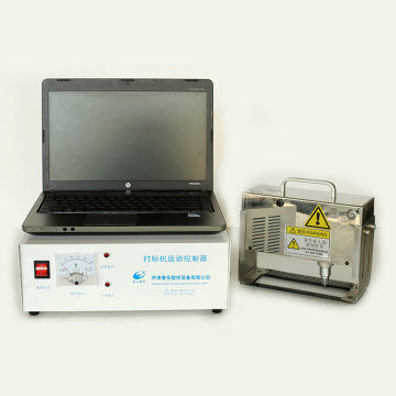 Hot-Sale Portable Dot Peen Marking Machine for Metal