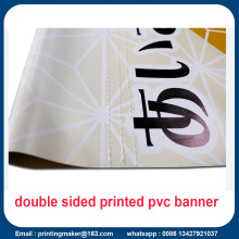 15oz Double Blocked PVC Banner