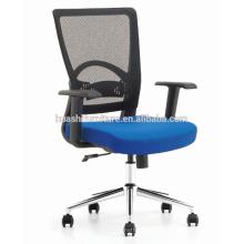 X1-02BE ergohuman chaise en maille chaise pivotante chaise ergonomique