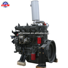 best seller high quality four cylinder km138 engine
