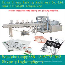 Gsb-220 Horizontal 4-Side Foot Curing Plaster Auto Feed Sealing Machine