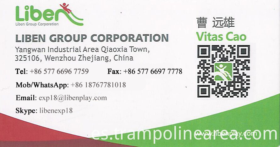 contact of jumping trampoline park