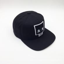 Custom Your Logo OEM Hats (ACEW202)