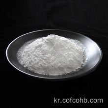방부제 Allantoin Powder Cosmetic Grade