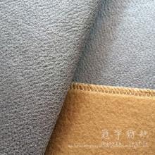 Tecido de couro artificial com escovado de volta para o sofá