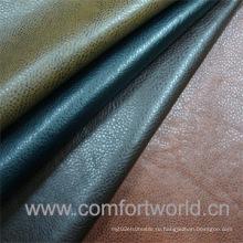 Ткань искусственной кожи для обуви