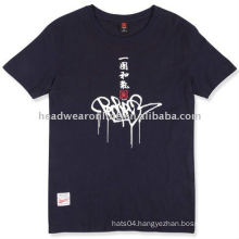 polyester t shirts for men with printing
