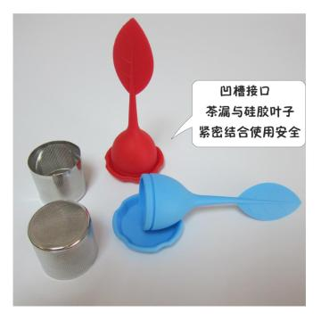 Ny design Silicone Loose Leaf Tea SS Infuser