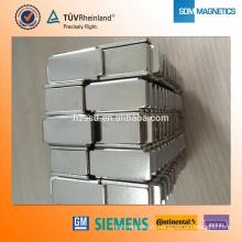 ISO9001 29X14.7X6.25 Неодимовый магнит в сборе