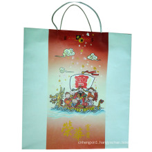 White Kraft Paper Bag with Handle for Packing (SW125)