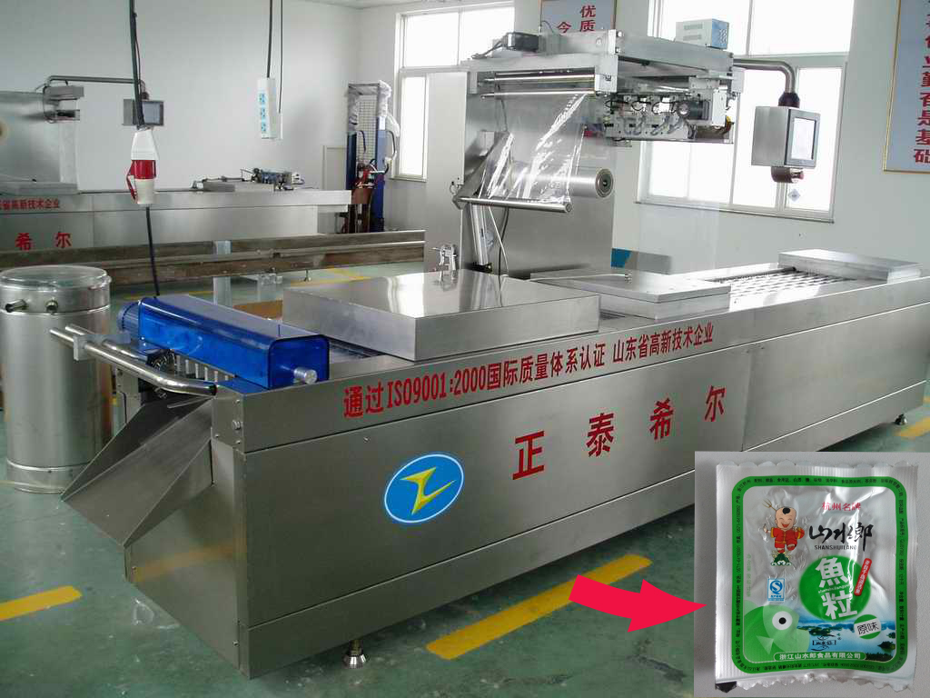 Plastic roll vacuum supply packing machine for fish meat