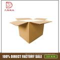 Brauner Verpackungskasten des heißen Verkaufs gewölbte Rechtecks für Autoteile