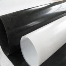 Переработка произведенного сырья PE Геомембрана