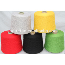 factory stock service 2/26NM 80% wool 20% cashmere yarn