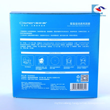 Wholesale High Quality Colorful Printed Folding Paper Cosmetic Packing Box