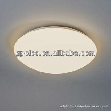 16W Светодиодная потолочная лампа заменяет потолочную лампу T5