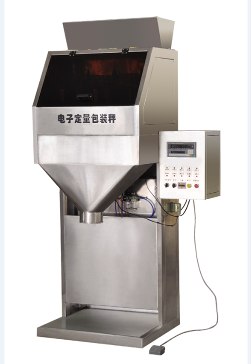 Semi-automatic Packing Machine for Grain