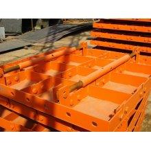 Adjustable Steel Formwork  Adjustable Modular
