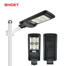 Motion Sensor IP65 Waterproof 200W 300W 400W integrated solar street light