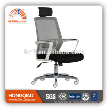 CM-B212ASW-1 Kopfstütze Mesh Stuhl Nylon Armlehne Chrom Basis Bürostuhl