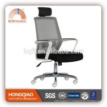 CM-B212ASW-1 appuie-tête maille chaise nylon accoudoir chrome base chaise de bureau