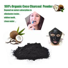 Pó do carvão vegetal de Shell do coco do produto comestível para o aditivo cosmético da máscara protectora