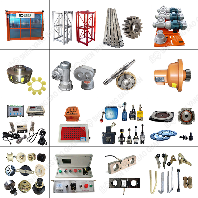 Construction Hoist Spare Parts Bq