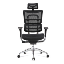 wholesale revolving best ergonomic office 2015 desk chair with arms