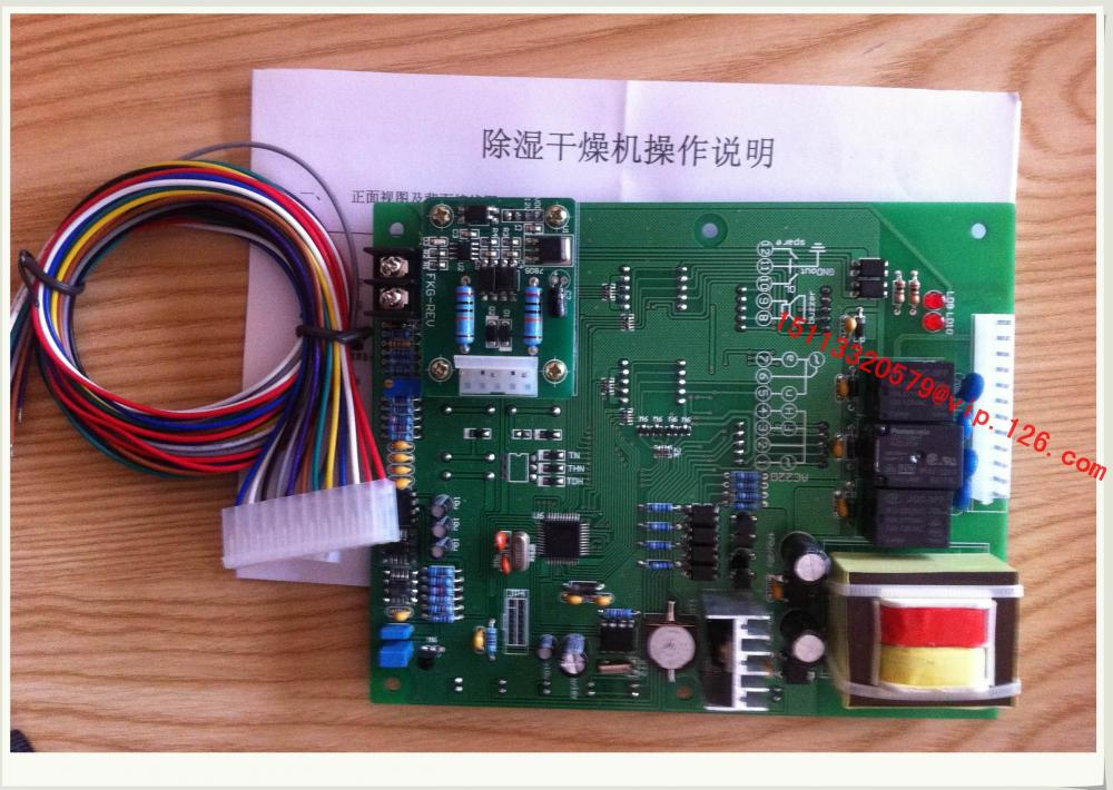 Dehumidifying Dryer Control Board