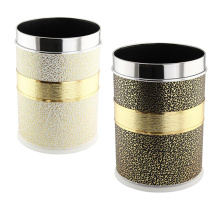 Fashion Leather Covered Stainless Steel Rim Round Dust Bin