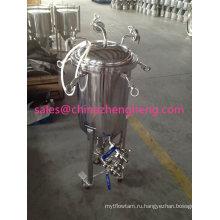 Нержавеющая сталь Охлаждающая рубашка Пивной бродильный танк