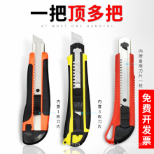 Hochwertiges Büro-Papierschneider Allzweckmesser