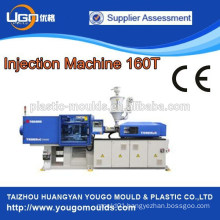 Pet preform making machine of plastic injection moulding machine