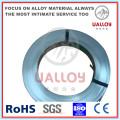 Ocr15al5 полосы для торможения резистор