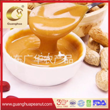 Healthy Delicious Good Quality Cheap Peanut Butter Pure Paste