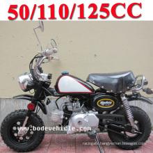 50cc/110cc /125cc Cheap Electric Dirtbike for Sale Cheap/Kids Gas Pit Bike (MC-648)
