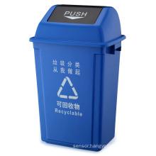 70L Blue Plastic Garbage Bin/ Garbage Can