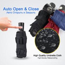 Mini Pocket Automatic Umbrella Rain Women 5Folding Ultra Light Travel Men Umbrella Black Coating Portable Outdoor Gifts Umbrella