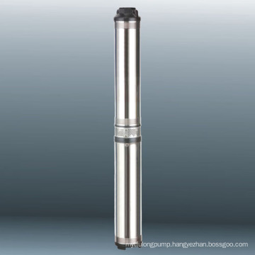 Submersible Borehole Pump (100QJD2) , Submersible Multi-Stage Borehole Pump