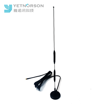 Long Range High Gain Signal Booster Indoor Outdoor DVB T2 Antenna for CMMB, ATSC, ISDB Car