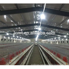 poultry chick farms equipment automatic for broiler