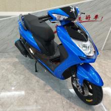 110ccm Moped Yamaha Cygnus GT 125