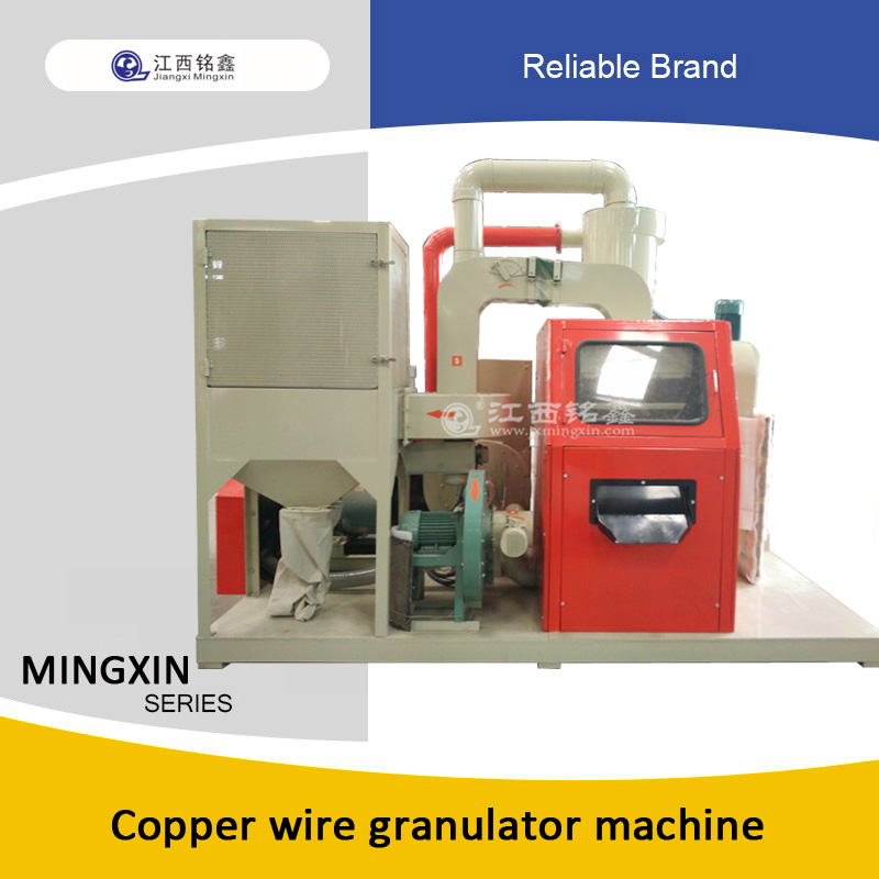 copper wire granulator best price