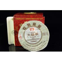 2009 Menghai Hong Yun maduro Puer té