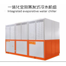 810kw Industrial Evaporating Cooled Water Chiller Refrigeration Equipment Machine