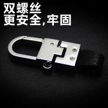 Porte-clés suspendu en acier inoxydable