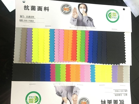300d pu antibacterial oxford fabric