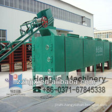 China HJ Mesh BELT DRYER(manufacture supply)