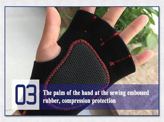 Sports Protective Wrist Support