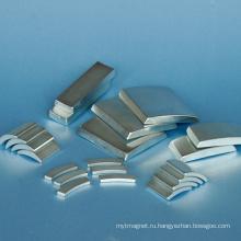 Дуговые постоянные редкоземельные неодимовые магниты двигателя NdFeB